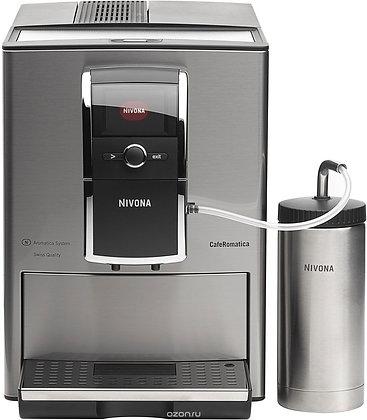 Nivona Süper Otomatik Kahve Makinesi