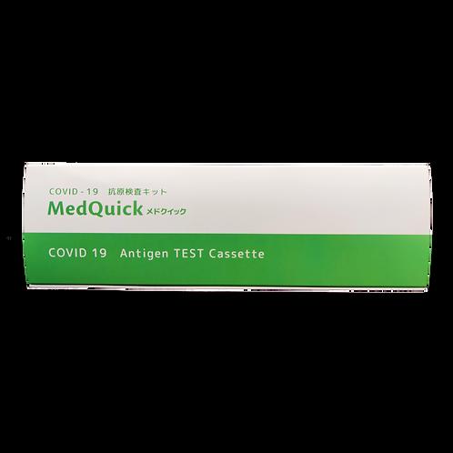 抗原検査キット(MedQuick)