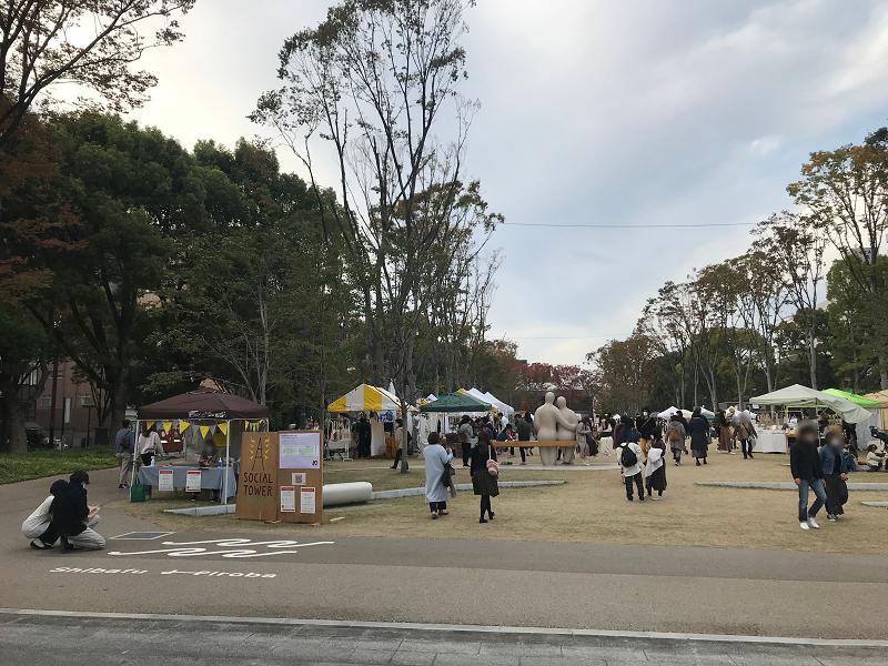 HISAYA DISTANTAIMENT(ヒサヤ ディスタンテイメント) 会場入り口