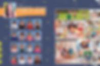 elem spread.jpg