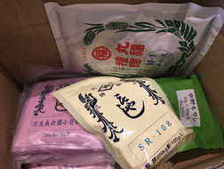 Koji spores from Japan