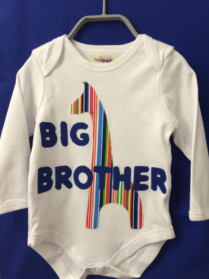 Sibling T Shirt