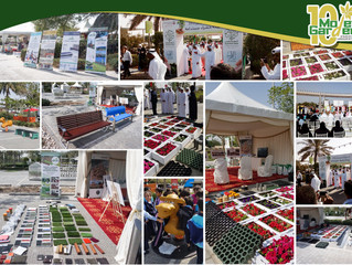 Modern Gardens Landscaping participated in Abu Dhabi Municipality's celebration of planting week