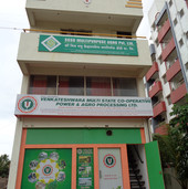 head office nashik (2).JPG