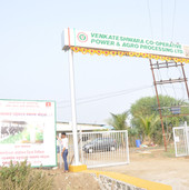 farm main entry gate.JPG