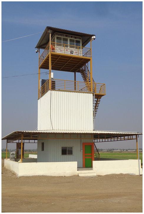 surkshya Tower.jpg