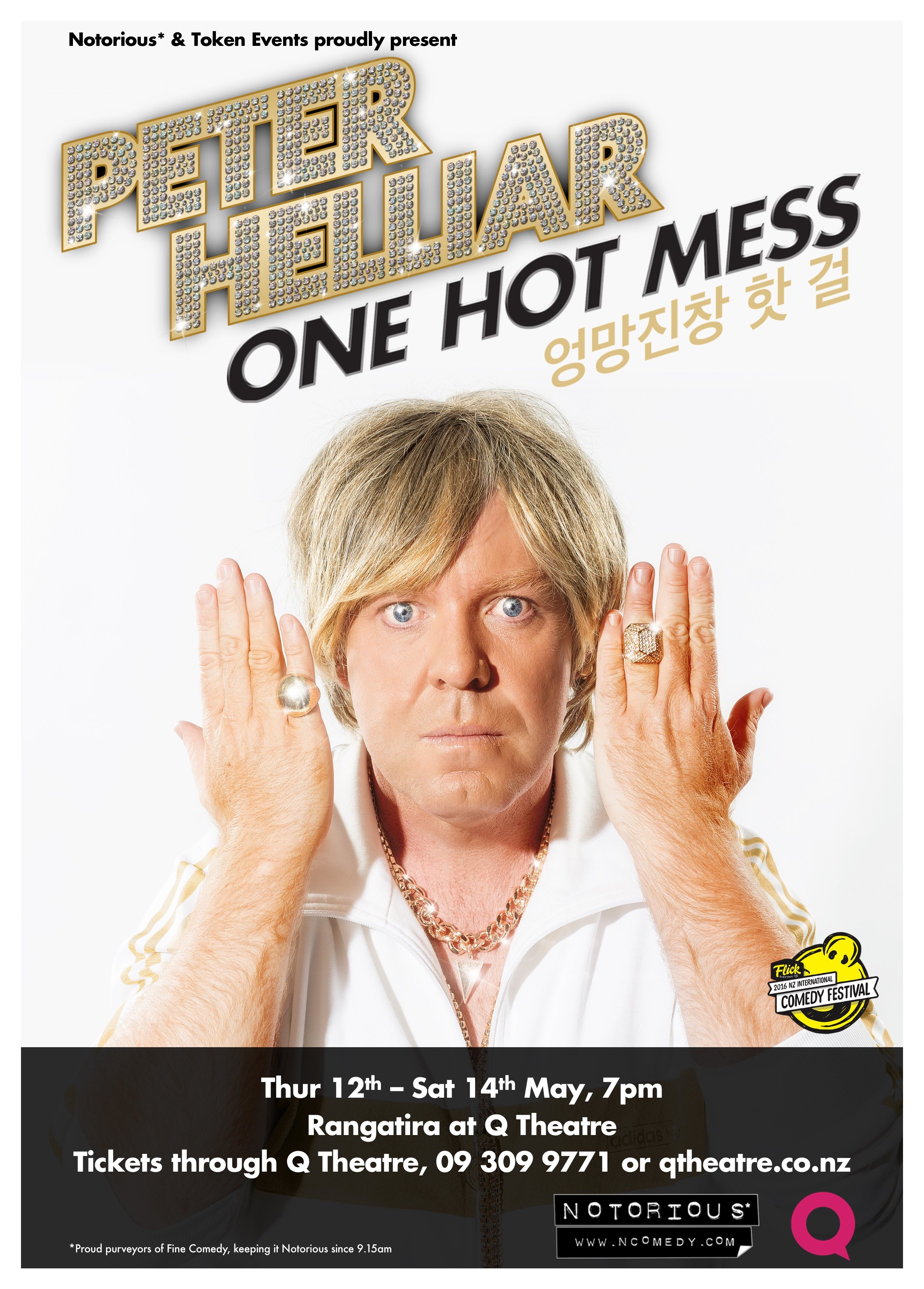48 Peter Helliar One Hot Mess