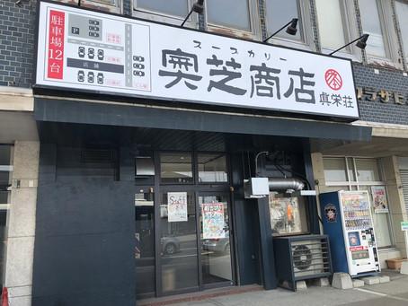 【新店オープン!】ついに札幌南区でも!?