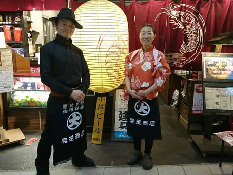 奥芝商店新店オープンのお知らせ☆