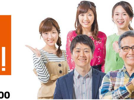 【テレビ放送】奥芝商店名物海老だし奥芝順子がTVにて紹介されます☆