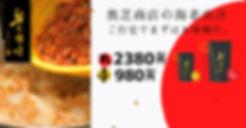 ボタン大2.jpg