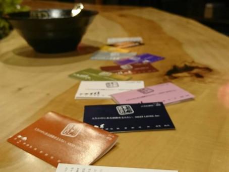 奥芝商店のポイントカードを貯めるとあなただけの○○が!?