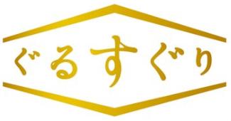 奥芝商店名物海老だし奥芝順子 お取り扱いサイトのご紹介☆