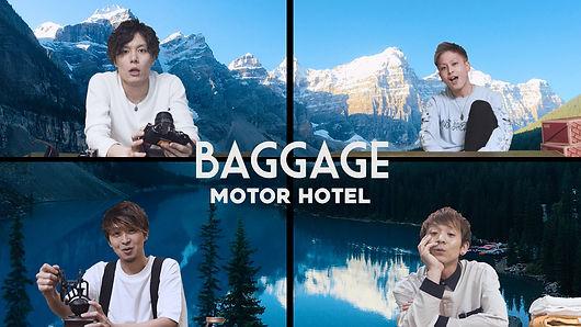 motorhotel_baggage_thumbnail.jpg