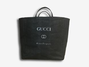 Interactive Shopping Bag