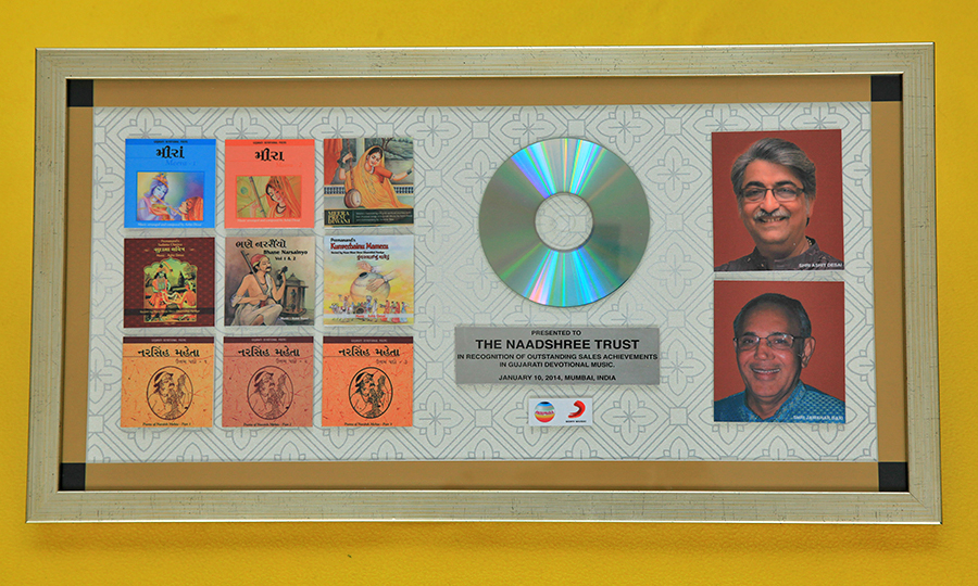 _Navras records_ plaque
