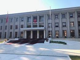 Albania Presidental Office.jpg