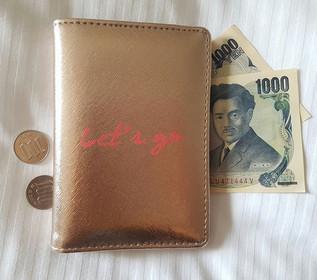 Japan Snippet: Using Yen