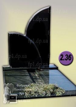 2.36.jpg