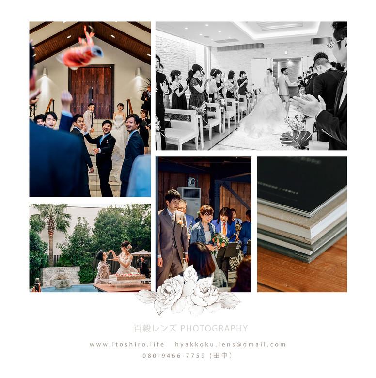 hyakkoku2020_wedding3.jpg
