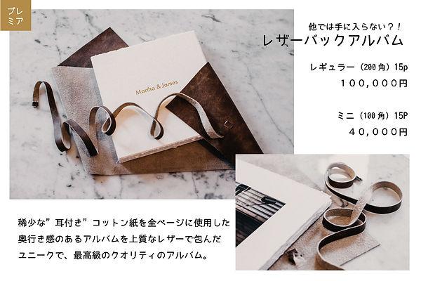 2021-leather.jpg