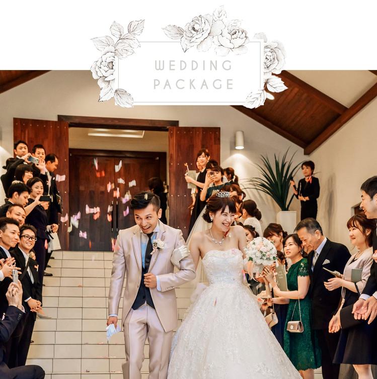 hyakkoku2020_wedding1.jpg