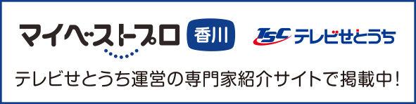 bur_img02_kagawa300.jpg
