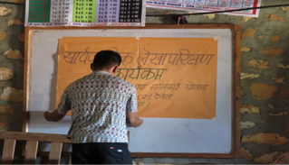 Examining social accountability tools in the water sector: a case study from Nepal