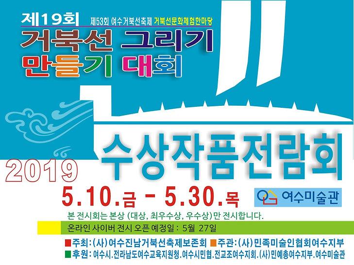 KakaoTalk_Photo_2019-05-15-08-42-11.jpeg