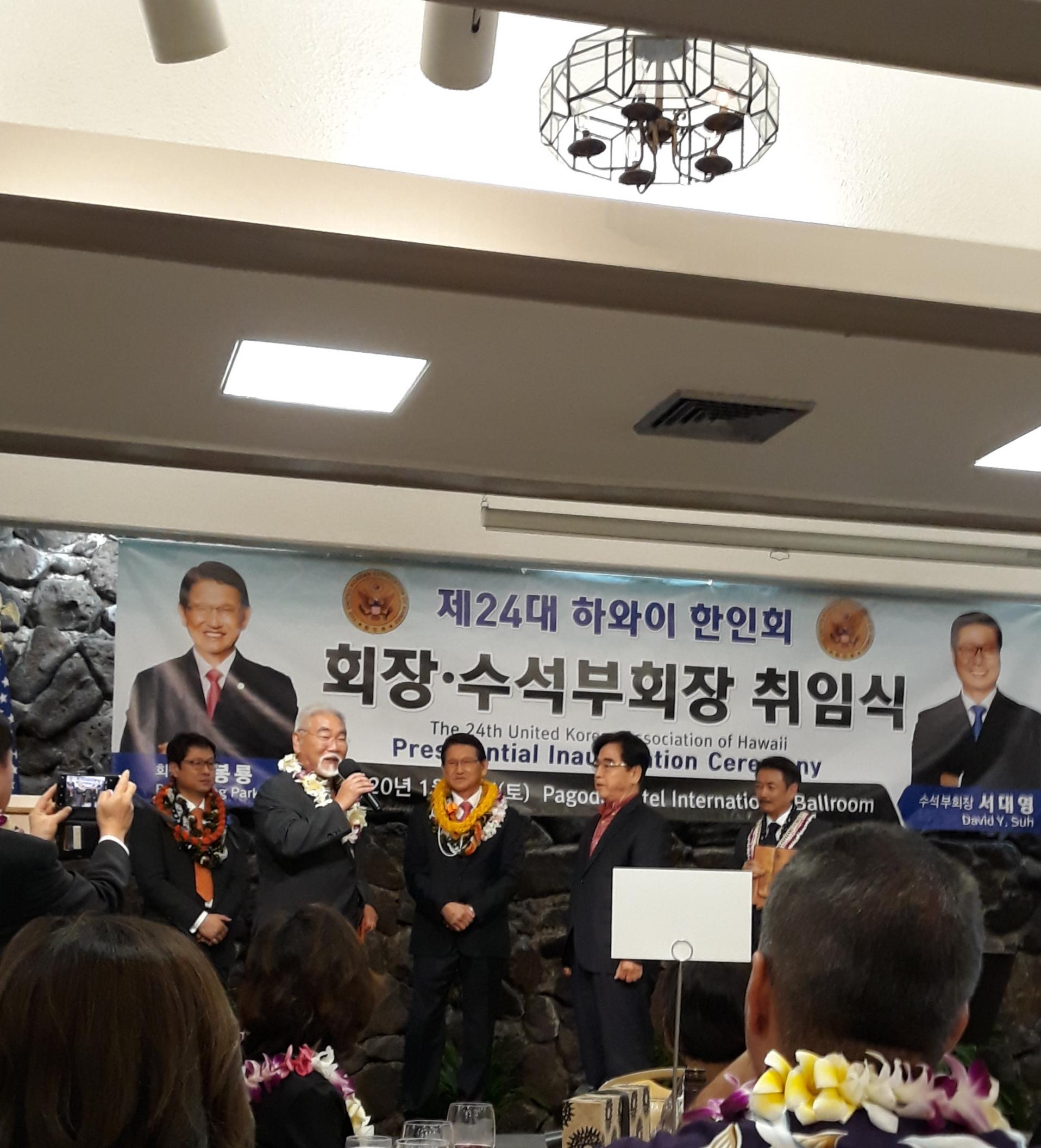 Korean assoc inaug