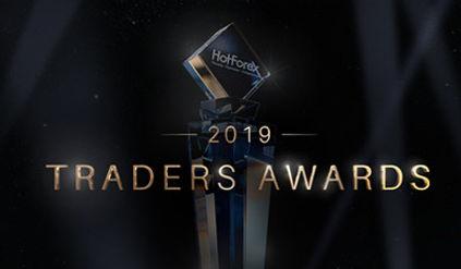 hotforex-traders-awards.jpg