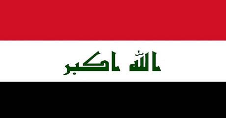 bandeira-iraque-4f10524291ed6.jpg