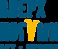 лого синий (1).png