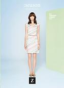 Modemagazin Zinser