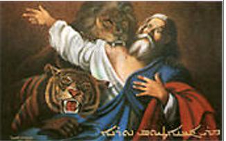 St. Ignatius Noorono
