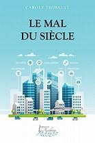 12 août 2020 - Une journée spéciale du livre québécois