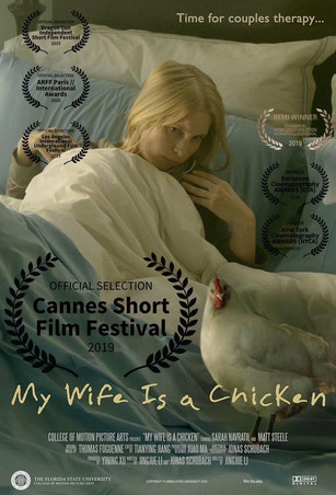 Tianying Jiang: My Wife is a Chicken