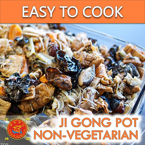 Ji Gong Non-Vegetarian Pot (2 PAX)