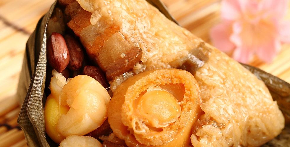 4. XO鲍鱼干贝咸肉粽 XO Rice Dumpling W/ Abalone, Scallop & Salted Meat (4PCS)