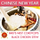 Thumbnail: Bird Nest Cordyceps Chicken Stew 燕窝虫草干贝刺参炖鸡