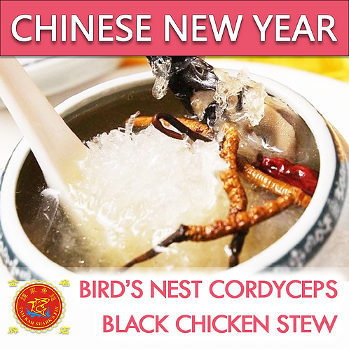 Bird Nest Cordyceps Chicken Stew 燕窝虫草干贝刺参炖鸡