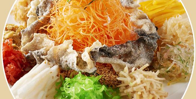 Abalone/Fish Skin Yu Sheng 鸿运(鲍鱼/鱼皮)鱼生