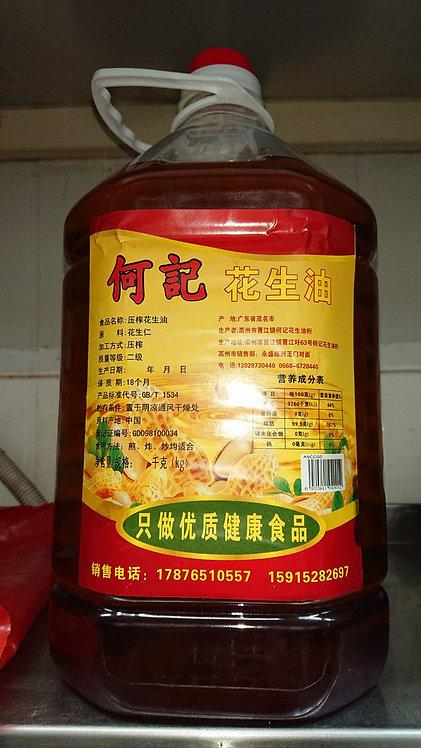 Peanut Oil (Cold-pressed 压榨) 花生油 5L