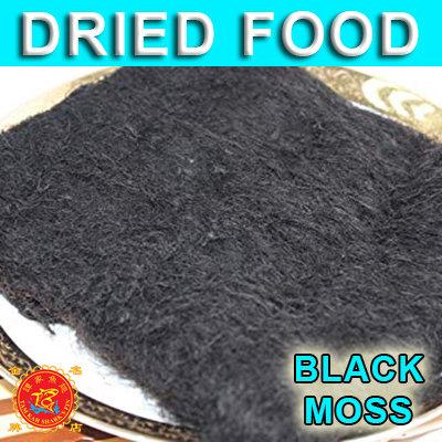 Black Moss Grade A 一级发菜