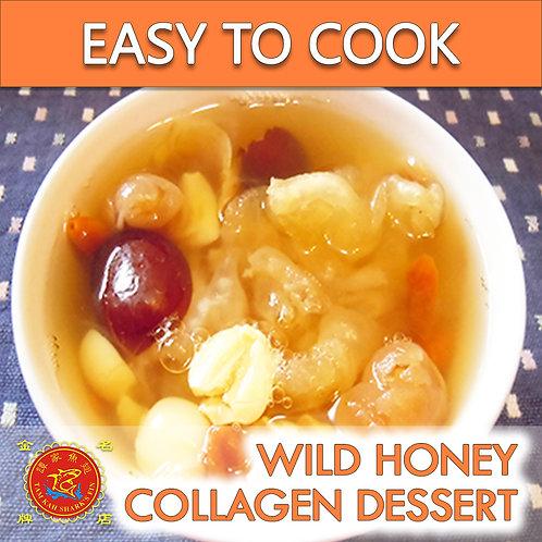 Wild Honey Collagen Dessert 野蜜膠亰蛋白甜品 (BOTTLE)