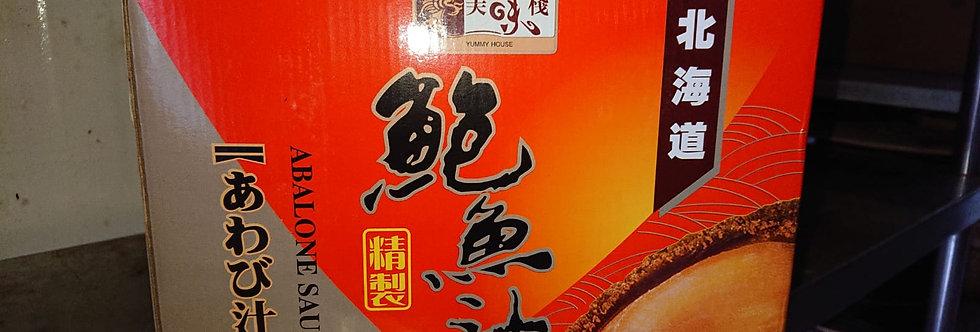 Abalone Sauce 鲍鱼汁 (Yummy House 美栈)