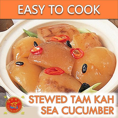 Stewed Tam Kah Sea Cucumber 谭公海参 (BOX)