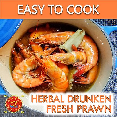 Herbal Drunken Fresh Prawn 药膳醉鲜虾 (BOX)