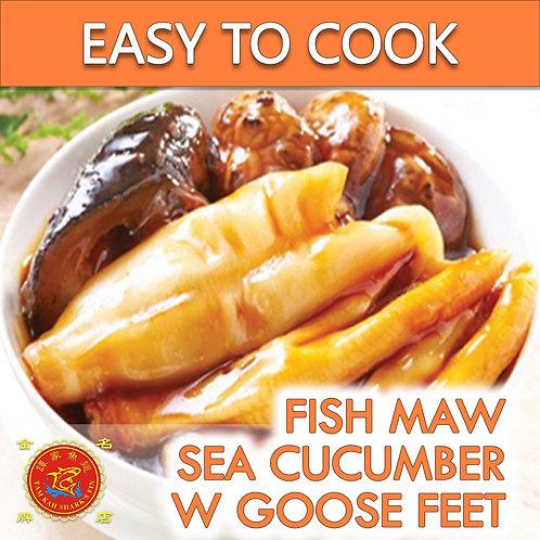 Fish Maw Sea Cucumber With Goose Feet 花胶海参扣鹅掌 (Box)