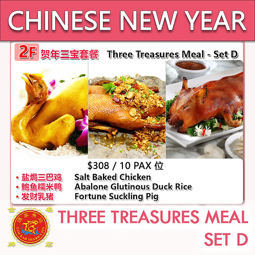 Three Treasures Meal - Set D 贺年三宝套餐 D
